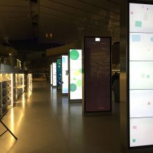 Ten 3 Metre Interactive Data-Visualizations in our First Digital Exhibition